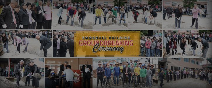 Ground Breaking of Emmanuel Building.